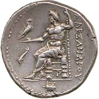 ancient macedonia history