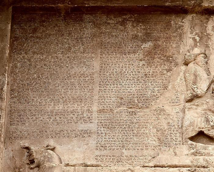 Inscription where Macedonians are called Greeks (DNa)